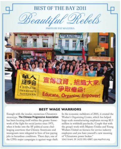 SF Bay Guardian 2011 - Best Wage Warriors