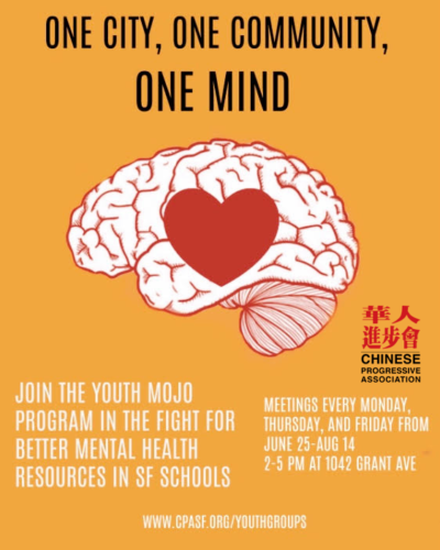 One City, One Community, One Mind - MOJO Flier